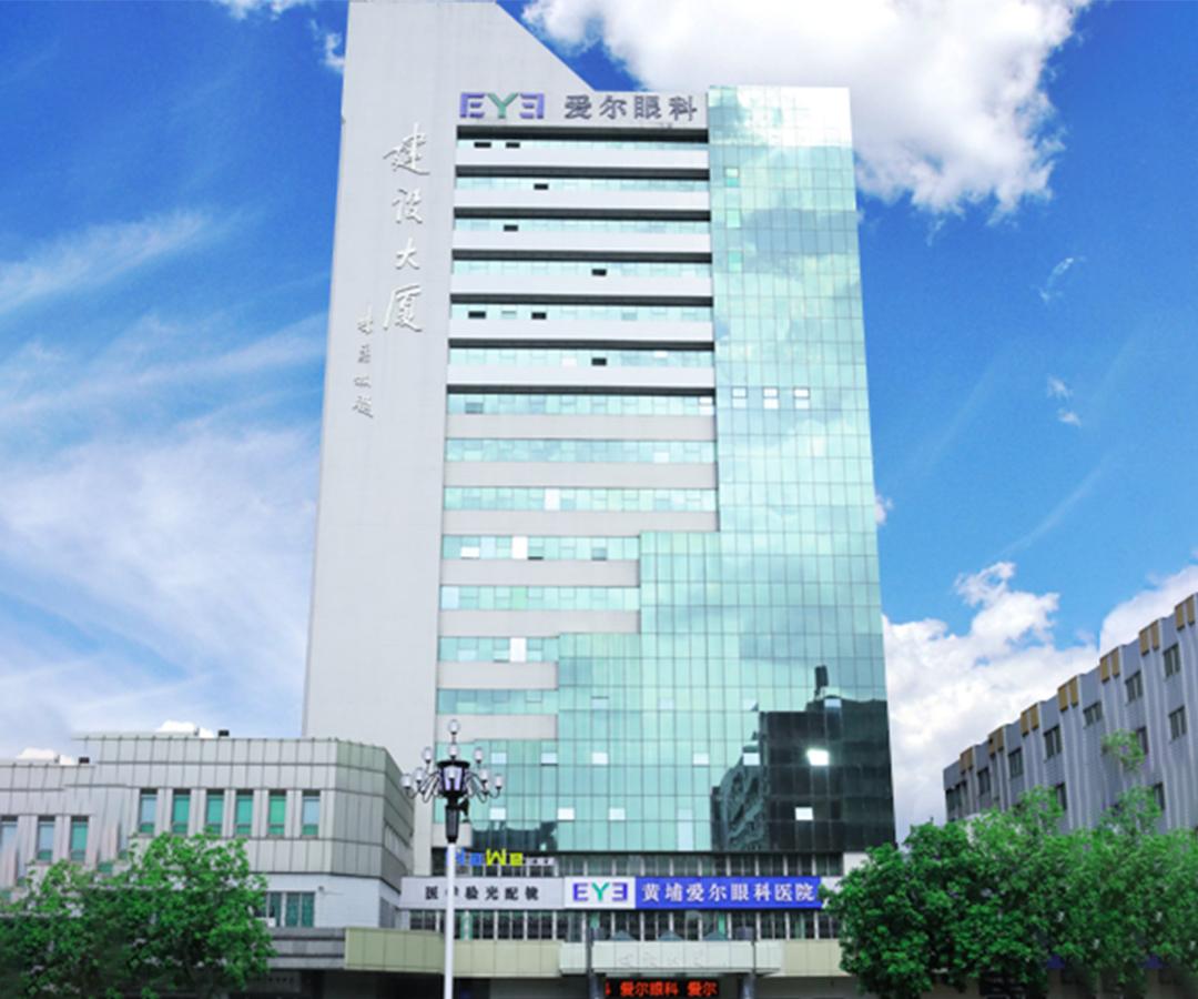 爱尔总部大楼